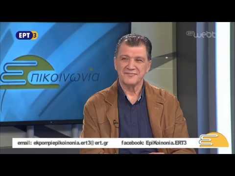 Ο υποψήφιος Δήμαρχος Θεσσαλονίκης Γιώργος Ορφανός στην Επικοινωνία | 22/10/2018 | ΕΡΤ