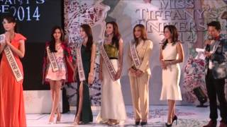 Miss Tiffany's Universe 2014 - Ladyboy Queens 2001-2012. ปอย ตรีชฎา Nong Poy and winner 2013.