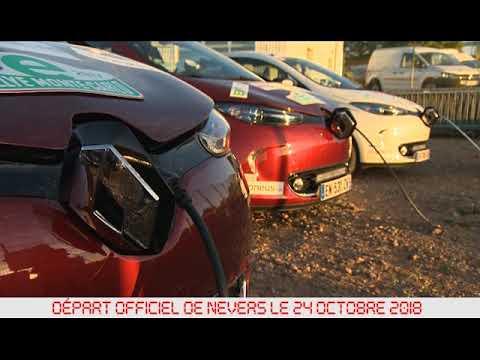 Teaser e-Rallye 2018