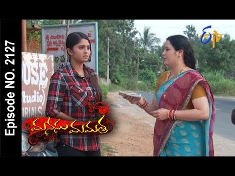 Manasu Mamata | 15th November 2017 | Full Episode No 2127