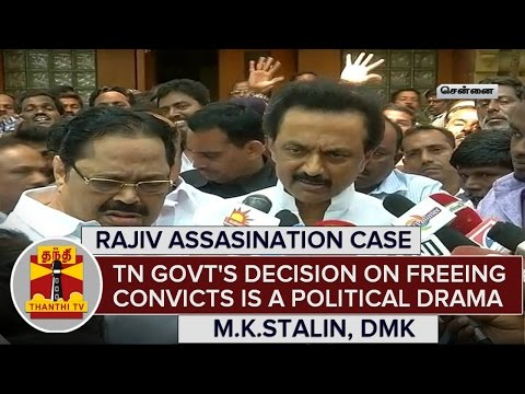 TN-Govts-Decision-On-Freeing-Rajiv-Case-Convicts-is-a-Political-Drama-04-03-2016
