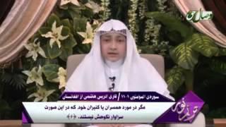 Murottal Al-Qur'an Surat Al-Mukmin   Qori : Idris al Hasyimi