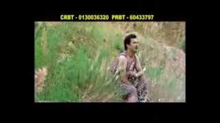 Aauchhu Timilai Bhetna - Nepali Lok Dohori Song