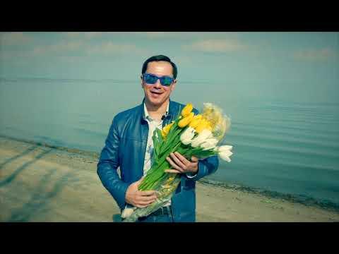 Поздравление с 8 марта от А.Кравченко!