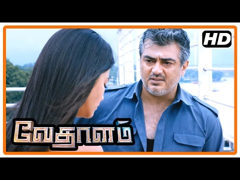 Vedalam Tamil Movie | Scenes | Shruti falls for Ajith | Kabir tries to find Ajith | Lakshmi Menon