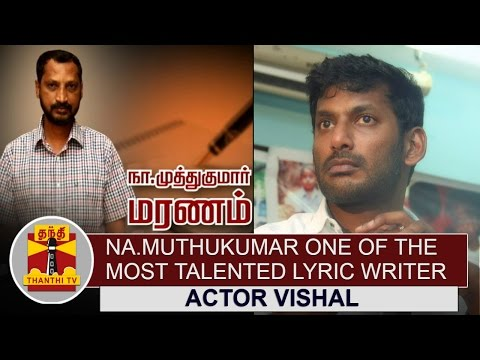 Na-Muthukumar-one-of-the-most-talented-Lyric-Writer-Vishal-Nadigar-Sangam-General-Secretary