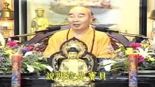 Kinh Vô Lượng Thọ Huyền Nghĩa tập 06 - Pháp Sư Tịnh Không
