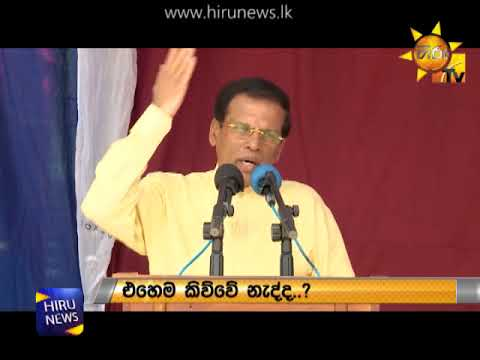 President talks 'tough' against LG representatives