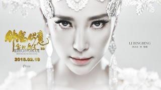 (New Trailer) Zhong Kui: Snow Girl and the Dark Crystal- Li Bingbing Movie (Extended)