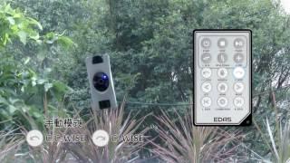 EDAS R-100 產品操作指南
