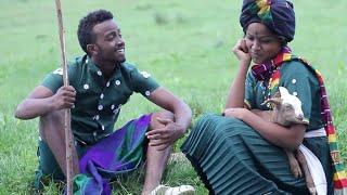 Brouk Rack - Buhe New Ethiopian Music 2015