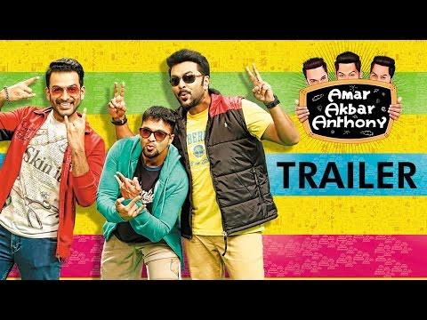 Amar Akbar Anthony - Official Trailer | Prithviraj, Jayasurya, Indrajith, Namitha Pramod