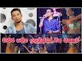 Chamara and Indunil | Sinhala Songs Nonstop | Sinhala New Song 2018
