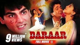 Rishi Kapoor Movies YouTube Daraar