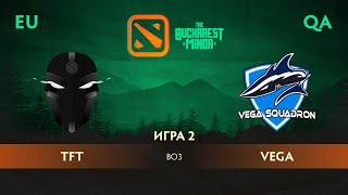 TFT vs Vega (карта 2), The Bucharest Minor, Закрытые квалификации | Европа