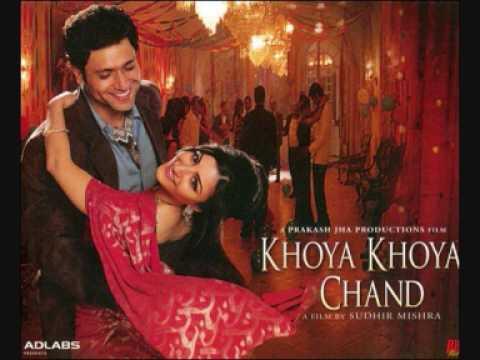 Sakhi Piya Songs mp3 download and Lyrics