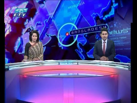 02 PM News || 11 September 2019 || ETV News