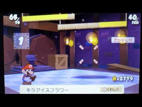 ペーパーマリオ スーパーシール おバカ実況 PART62