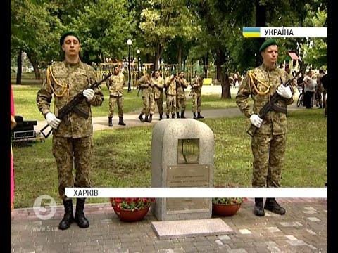 У Харкові заклали капсулу на місці майбутнього пам'ятника воїнам АТО