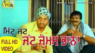 Download Lagu Mintu Jatt || Jatt James Bond ||  Anand Music II New Punjabi Movie 2017 Mp3