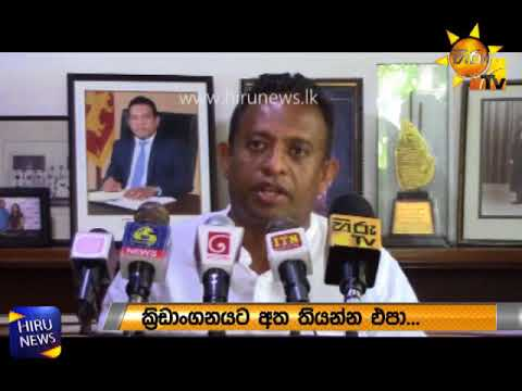 Minister Vajira's statement on Galle Intl. Stadium creates disagreements