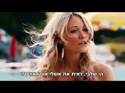 פיראנה 2 (הסרט המלא עם תרגום)
