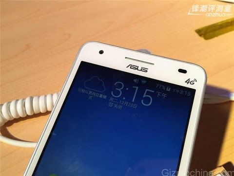 Asus Pegasus X002 With 2GB RAM, 4G LTE Support and 64-Bit