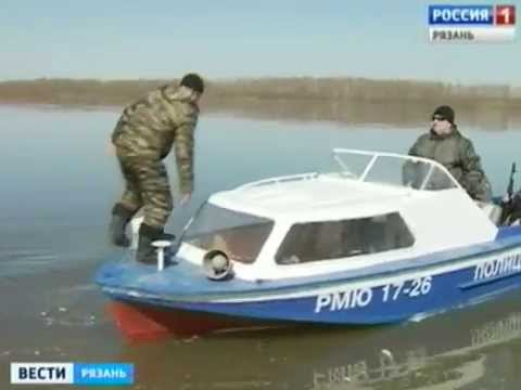 запрет на ловлю рыбы в рязанской области