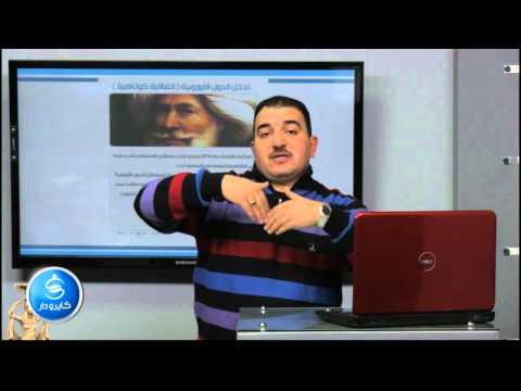 التاريخ الباب الثامن| التوسع فى الشام و الأناضول