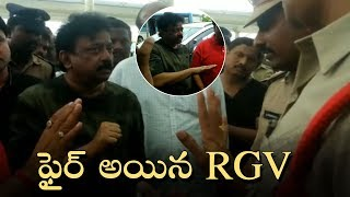 Ram Gopal Varma Argues With Vijayawada Police | Lakshmi's NTR