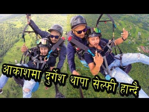 (Durgesh thapa Paragliding Thermal flying Pokhara, Sarangkot Nepal Pilot-Sangaram - Duration: 10 minutes.)