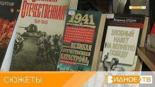 «Тематическая встреча» - получатели услуг островского ПНИ побывали в Расторгуевской библиотеке