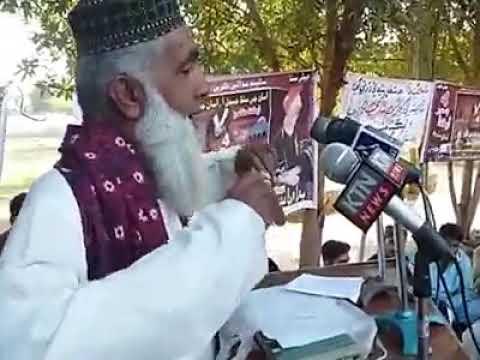 Video Shayar Mohammad Yusuf Solangi Mirpur Khas download in MP3, 3GP, MP4, WEBM, AVI, FLV January 2017