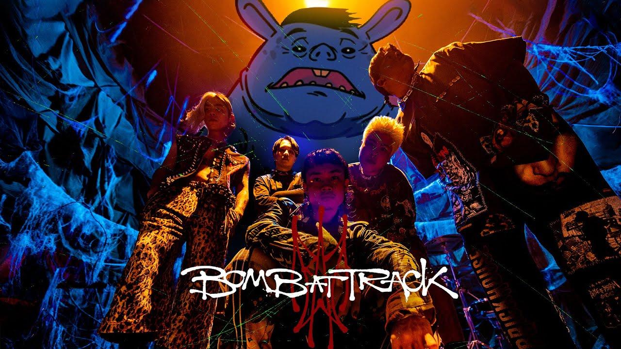 บ้ายอ (Narcissist) - BOMB AT TRACK「Official MV」