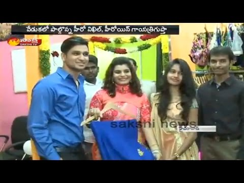 Cine Celebrities hulchul in Nee Boutique Launch at Srinagar Colony || Hyderabad