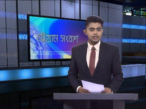06 PM News || সন্ধ্যা ৬টার সংবাদ || 23 September 2020 || ETV News