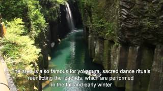 Takachiho Japan  city pictures gallery : Japan Travel:Takachiho Gorge Amazing columnar joint with Rental boat Miyazaki, Kyushu