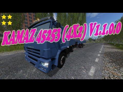 KAMAZ 45253 (4X2) v1.1.0.0