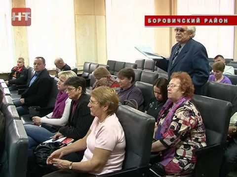 В Боровичском районе прошел областной информационный день
