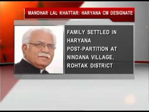 Manohar Lal Khattar to be first BJP CM of Haryana 21 October 2014 09 PM