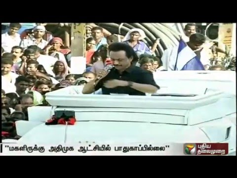 Stalin-says-Jayalalithaa-is-lying-about-women-safety-under-ADMK-regime