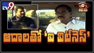 Video Eye Witness with Adala Prabhakar Reddy - TV9 Exclusive MP3, 3GP, MP4, WEBM, AVI, FLV Maret 2019