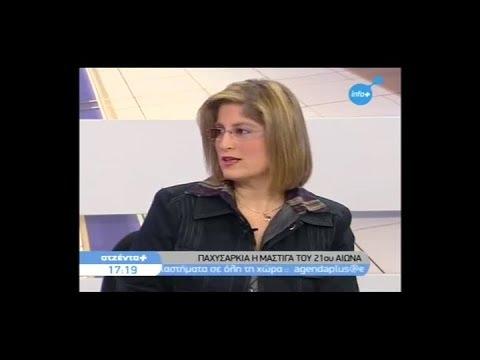 - optometris.gr - Τατιάνα Σκούταρη - Μαριλένα Σκούταρη