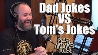 Dad Jokes VS Tom Segura's Jokes - YMH Highlight