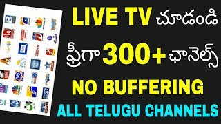 Video How To Watch LIVE TV On Android For Free | Telugu LIVE TV Channels | Free TV App | In Telugu MP3, 3GP, MP4, WEBM, AVI, FLV Juli 2018