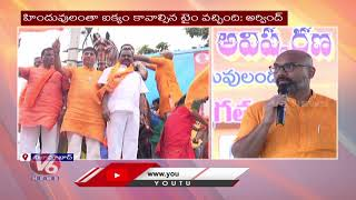 BJP MP Dharmapuri Arvind Inaugurates Chhatrapati Shivaji Jayanti Statue In Nizamabad