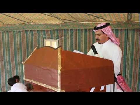 كلمة الشيخ جارالله بن ضيف الله