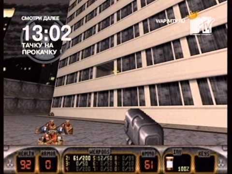 Былое и Doomы #12 27 10 2007) 100