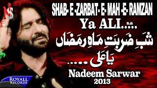 Nadeem Sarwar | Ya Ali | 2013 |يا علي