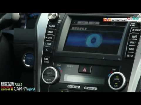 節能科技旗艦Toyota Camry Hybrid